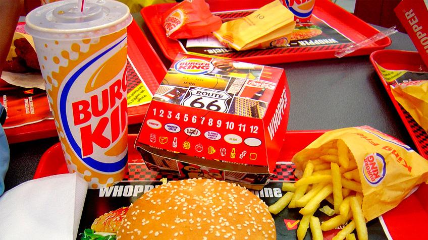 Burger King — это одна из крупнейших сетей ресторанов быстрого обслуживания, основанная в 1954 году.