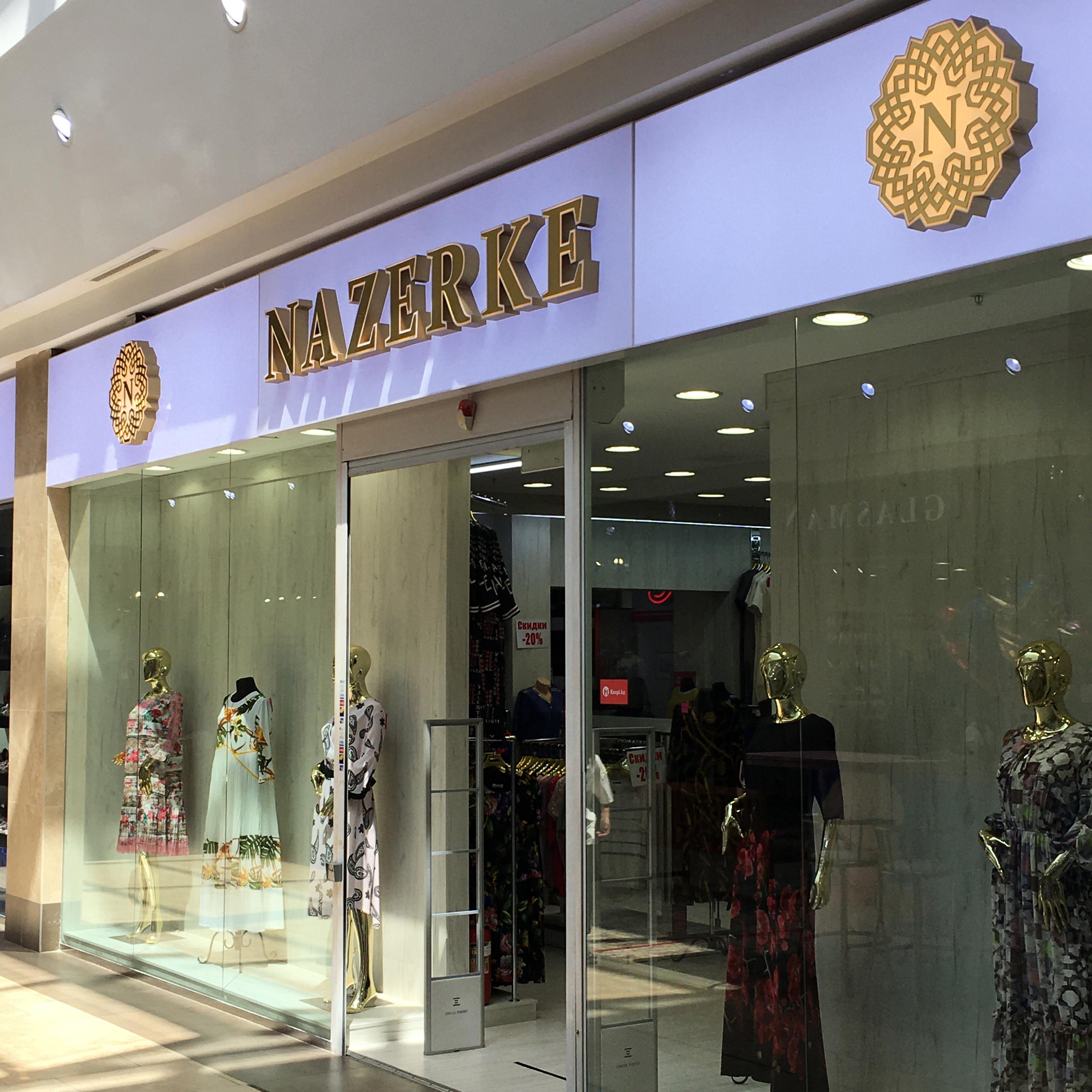 Магазин женской обуви и одежды Nazerke