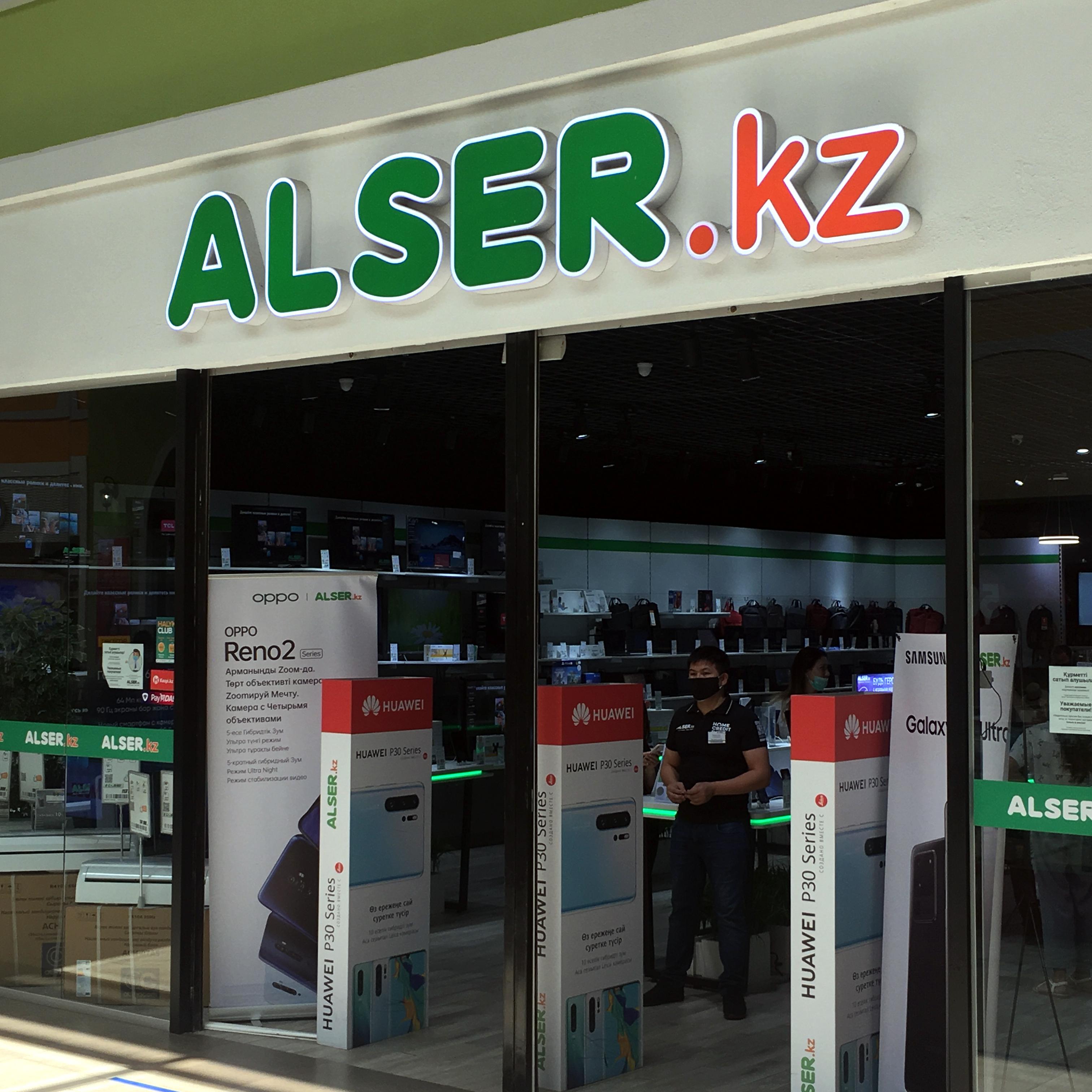В магазине Alser самая передовая цифровая техника