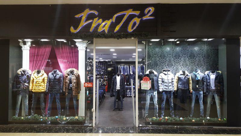 Frato 2- одежда для стильных мужчин!