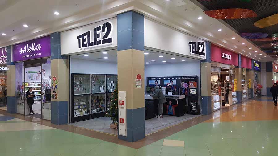 Tele2 - один из самых быстрорастущих европейских операторов связи, предлагающий клиентам, востребованные ими сервисы за меньшие деньги.
