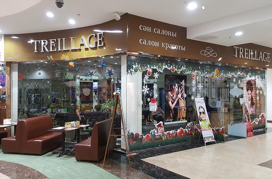 Салон красоты TREILLAGE