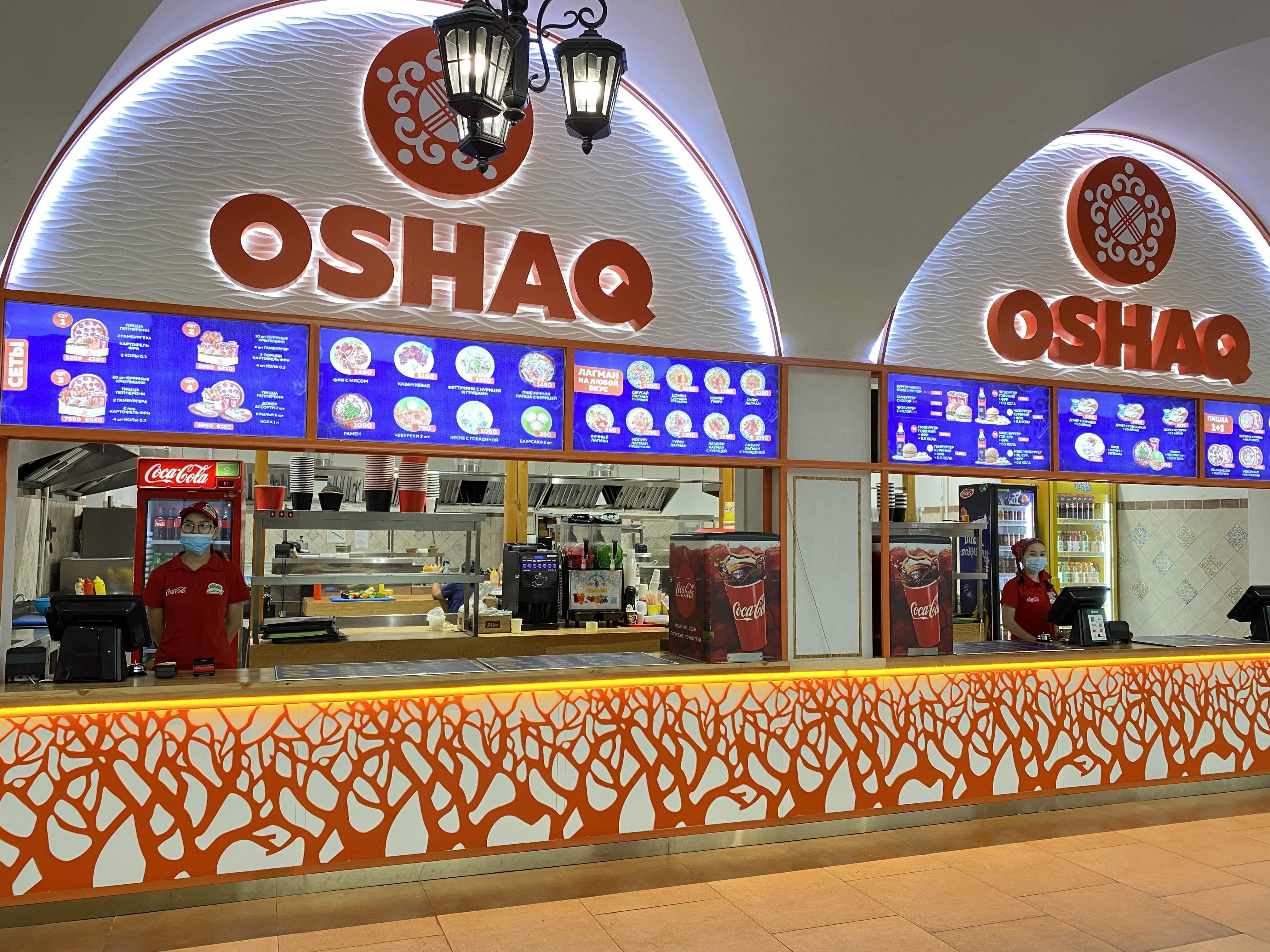 Ресторан Oshaq - сохраняя традиции вкуса
