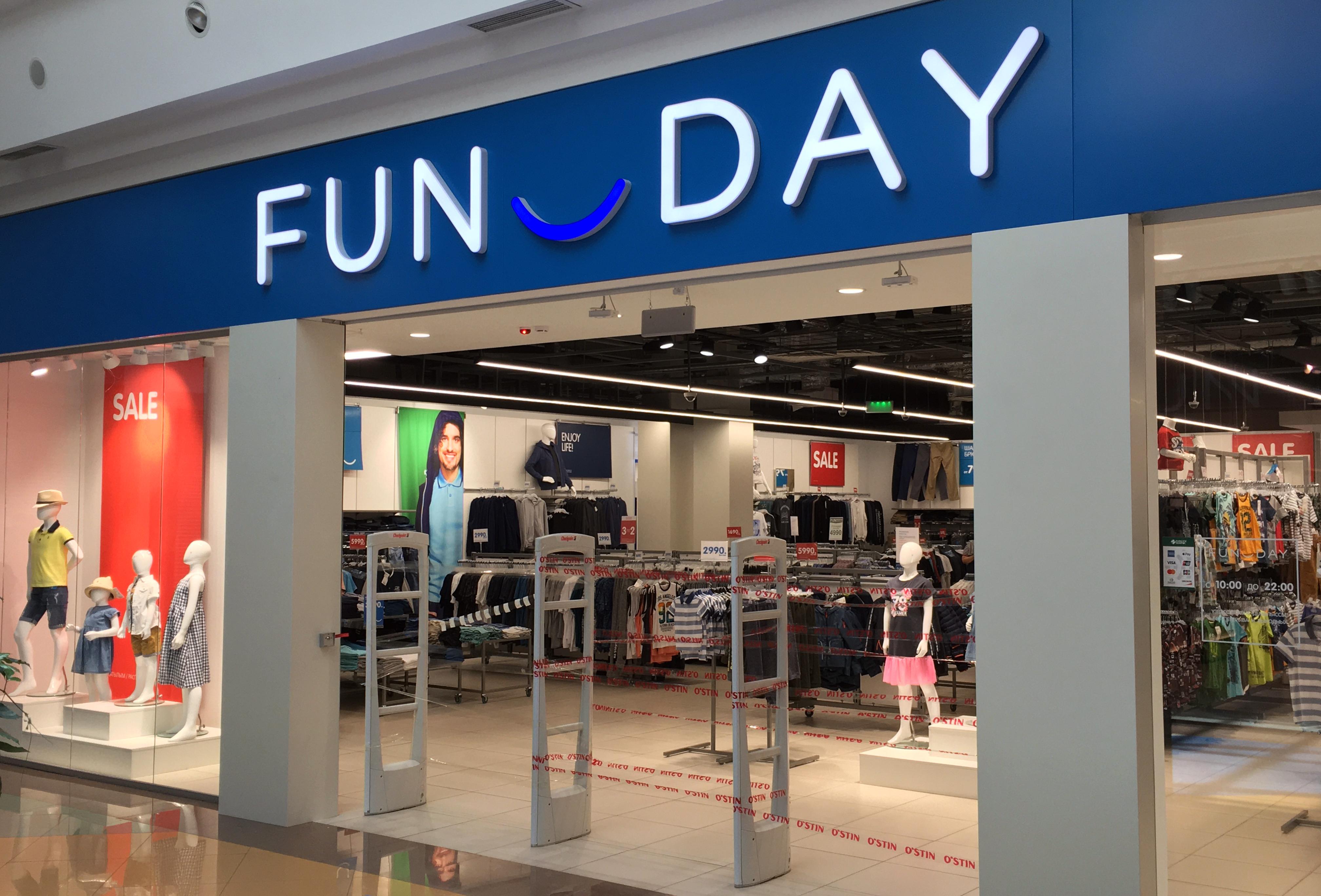 Магазин одежды для всей семьи