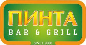 ПИНТА Bar & Grill
