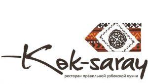 Kok-Saray